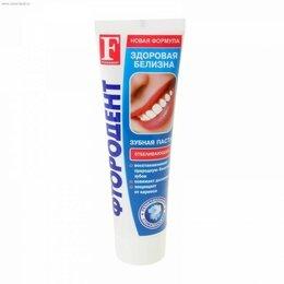 Зубная паста - Паста зубная Фтородент 125г Отбеливающий, 0