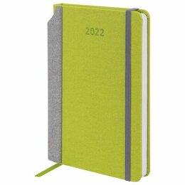 Канцелярские принадлежности - Ежедневник А5  2022г. Brauberg  Mosaic Зеленый ,  карман д/ручки  138*213мм, 0