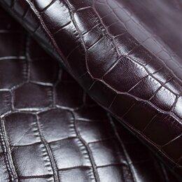 Рукоделие, поделки и сопутствующие товары - Целая шкура крокодила цвет тёмная слива, 0