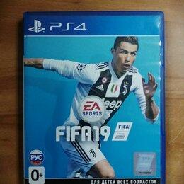 Игры для приставок и ПК - FIFA 19, 0