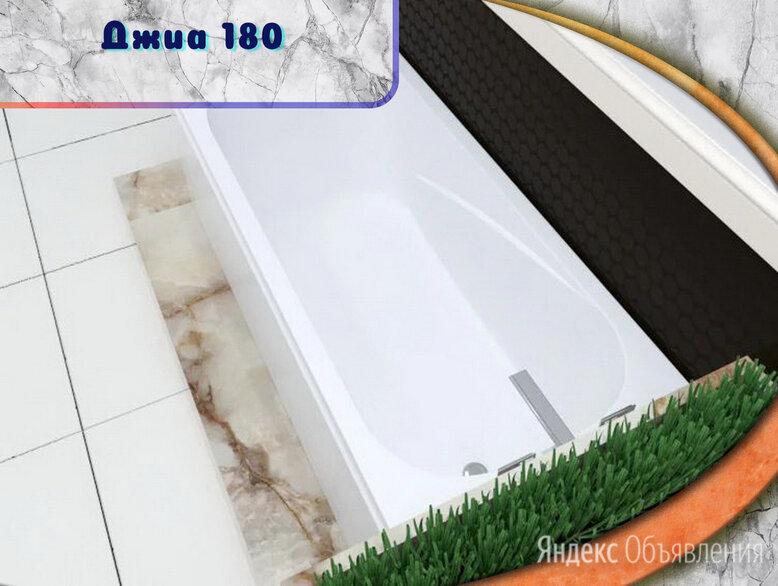 Ванна из искусственного камня по цене 38300₽ - Ванны, фото 0