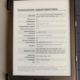Электронные книги - Электронная книга Pocketbook 740, 0