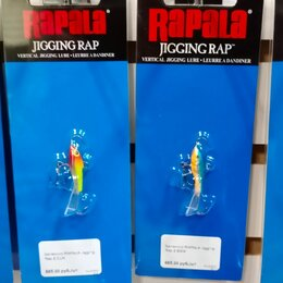 Приманки и мормышки - Оригинальные балансиры Rapala Jigging Rap 2, 0