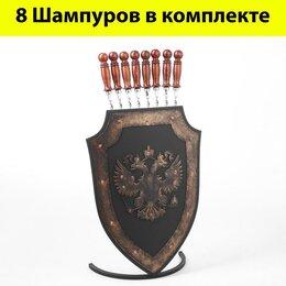 Шампуры - Набор шашлычника 'Герб' шампурница, 8 шампуров узбекских с деревянной ручкой ..., 0