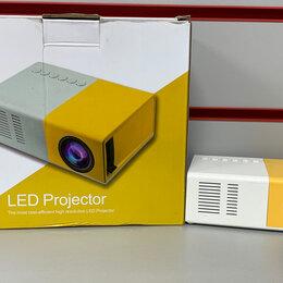 Проекторы - Проектор мини проектор., 0