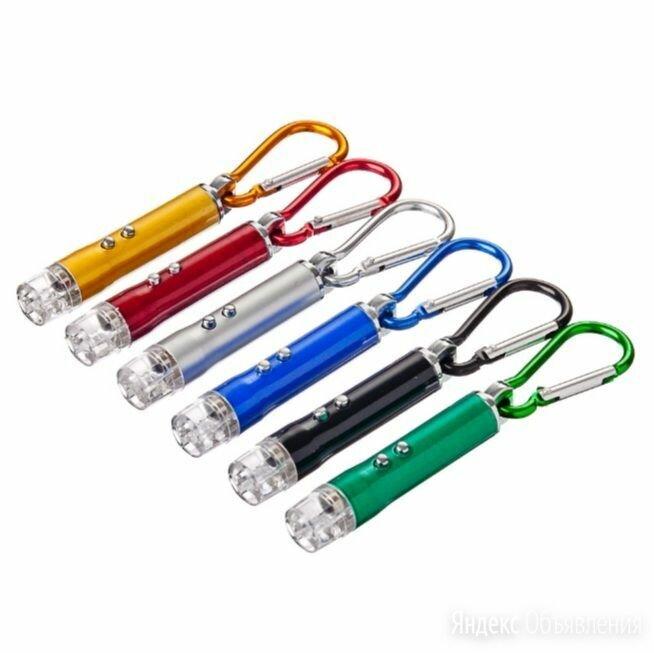 Брелок 3в1: лазер + фонарик + ультрафиолет  по цене 99₽ - Брелоки и ключницы, фото 0