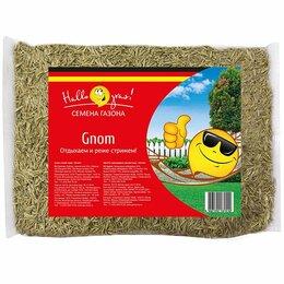 Газоны - Газонная трава «GNOM GRAS» 0,3 кг, 0