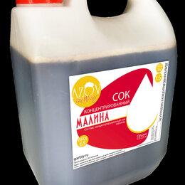 Ингредиенты для приготовления напитков - Концентрированный сок Малины 5кг., 0