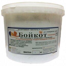 Отпугиватели и ловушки для птиц и грызунов - Мягкий брикет от грызунов БойКот Шоколад, 5 кг, 0