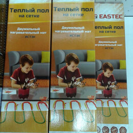 Кабели и разъемы - Тёплый под на сетке eastec ECM - 1,0, 0