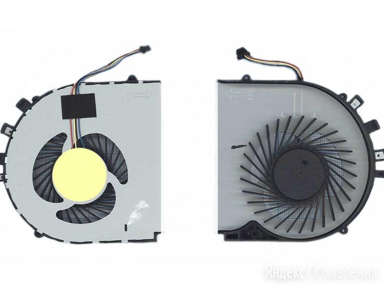 Кулер (вентилятор) для Asus X450LAV по цене 500₽ - Кулеры и системы охлаждения, фото 0