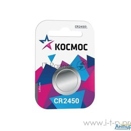Батарейки - Элемент питания литиевый Cr Cr2450 1хbl  блист.1шт  Космос Kocr24501bl, 0