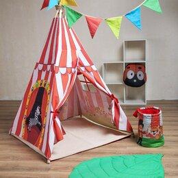 Игровые домики и палатки - Детский вигвам игровой Цирк, 0