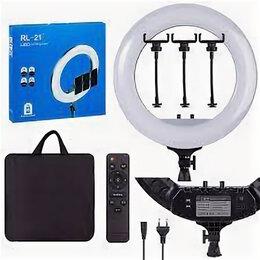 Осветительное оборудование - Кольцевая лампа 54 см со штативом, 0
