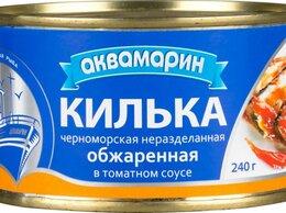 Продукты - Консервы рыбные Килька черноморская в томатном…, 0