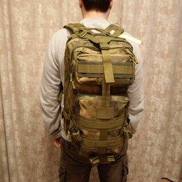 Рюкзаки - Рюкзак тактический 35 л, 0