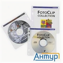 Книги в аудио и электронном формате - Hama Конверты для 2 Cd/dvd, с перфорацией для портмоне с кольцами, 100шт (бел..., 0