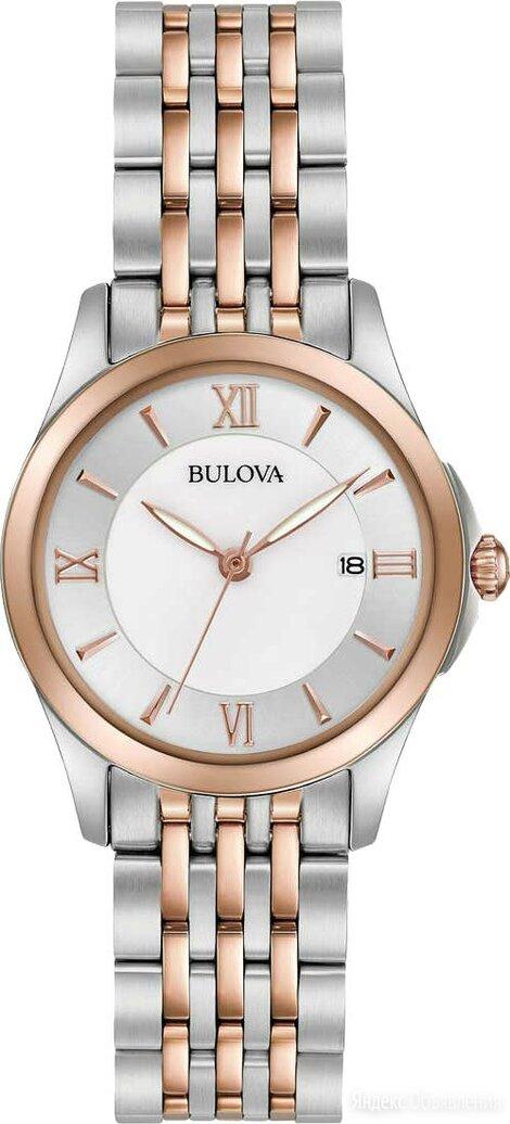 Наручные часы Bulova 98M125 по цене 17200₽ - Наручные часы, фото 0