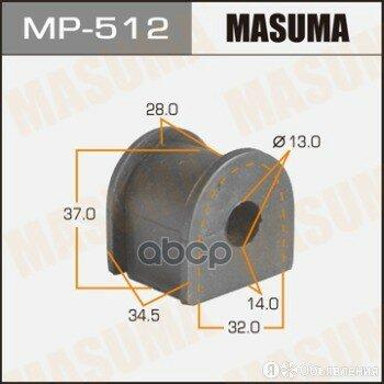 Втулка Зад.Стабил. Honda Hr-V Gh1/Gh2/Gh3/Gh4 98-05 D13 Masuma арт. MP-512 по цене 200₽ - Подвеска и рулевое управление , фото 0