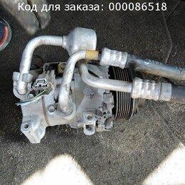 Электрика и свет - Компрессор кондиционера на Toyota Crown GRS182 4GR 447260-1460, 0