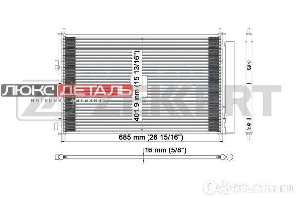 ZEKKERT MK3152 Радиатор конд. Toyota Rav 4 A30 05-  по цене 6267₽ - Отопление и кондиционирование , фото 0