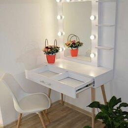 Столы и столики - Макияжный столик и гримерное зеркало с подсветкой  , 0