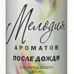Очистители и увлажнители воздуха - Освежитель воздуха Мелодия ароматов После дождя 285мл 17759 Сибиар, 0