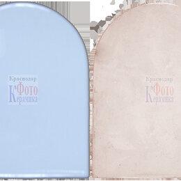 Ритуальные товары - Продам заготовки эмалированные и из керамогранита, 0