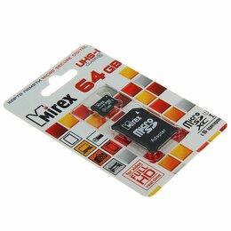 Карты памяти - Карта памяти Mirex microSD, 64 Гб, SDXC, UHS-I, класс 10, с адаптером SD, 0