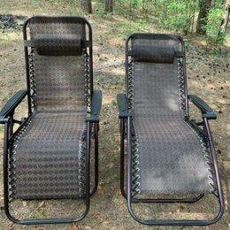 Лежаки и шезлонги - Кресло шезлонг, 0