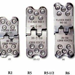 Производственно-техническое оборудование - Alligator rivet flexco соединение, 0