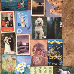 Постеры и календари - Карманные календарики, 0