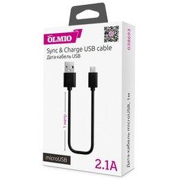 Зарядные устройства и адаптеры - Кабель USB2.0-microUSB,1 м 2,1А,черный,OLMIO, 0