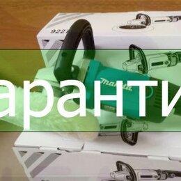 Шлифовальные машины - Полировальная машинка Makita 9227 CB, 0