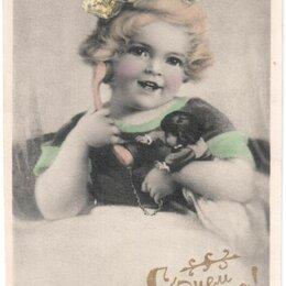 Открытки - Открытка С Днем рождения 1948, 0
