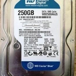 Внутренние жесткие диски - Жесткий диск Western Digital 250 Гб, 0