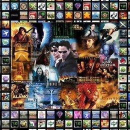 Игры для приставок и ПК - Игры, программы, фильмы и музыка для пк 202 шт, 0