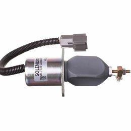 Спецтехника и навесное оборудование - Клапан остановки двигателя 1751ES-12A3UC12B1S , 0