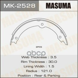 Тормоза - Колодки  Барабанные Masuma Masuma арт. MK2528, 0