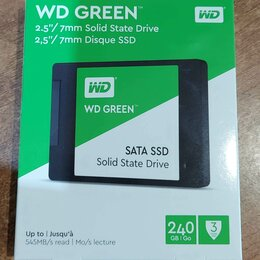 """Внутренние жесткие диски - Новый SSD диск WD Green 2,5"""" 240GB,гарантия, 0"""