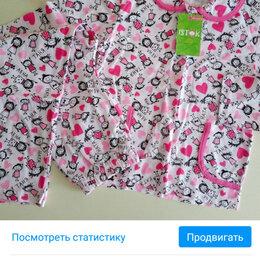 Домашняя одежда - Пижама 2, 0