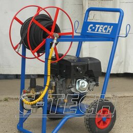 Мойки высокого давления - Бензиновый (автономный) аппарат высокого давления 280 бар, до 1000 л/ч, 0