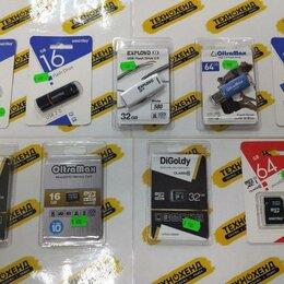 Карты памяти - Карты памяти и USB носители, 0