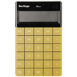 Калькуляторы - BERLINGO Калькулятор настольный BERLINGO PowerTX, 12 разр., 165х105х13мм, зол..., 0
