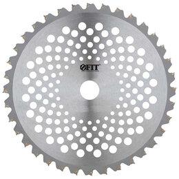 Ножи и насадки для газонокосилок - Диск для триммера FIT 81980, 0