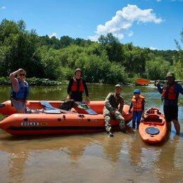 Экскурсии и туристические услуги - Сплав по реке Бердь. Кинтереп - Старососедово , 0