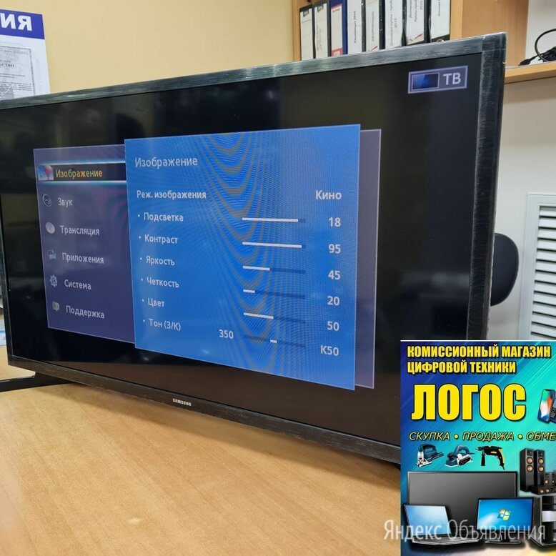 Телевизор Samsung UE32N4000AU  по цене 12000₽ - Телевизоры, фото 0