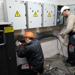 Электромонтажники - Требуется электромонтажник бригада электромонтажников, 0