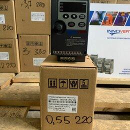 Преобразователи частоты - Преобразователь частоты INNOVERT isd551m21b mini 0.55кВт 220В однофазный, 0