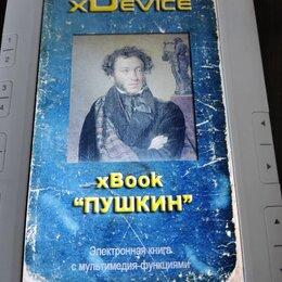 Электронные книги - Электронная книга «xDevice»(модель xBook «ПУШКИН»), 0